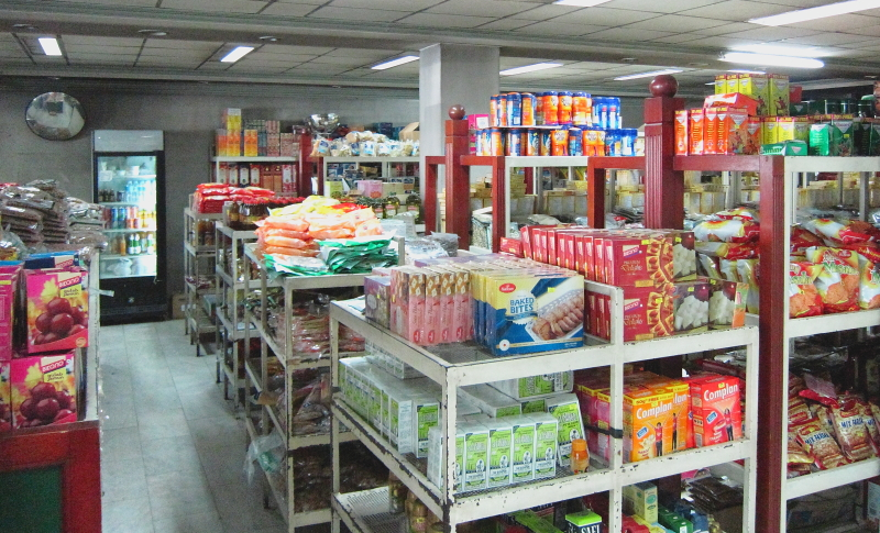 a pakistani grocery store essay You see it in the grocery store that we should be talking more about indian food or thai food or pakistani food, or maybe even further specifying.