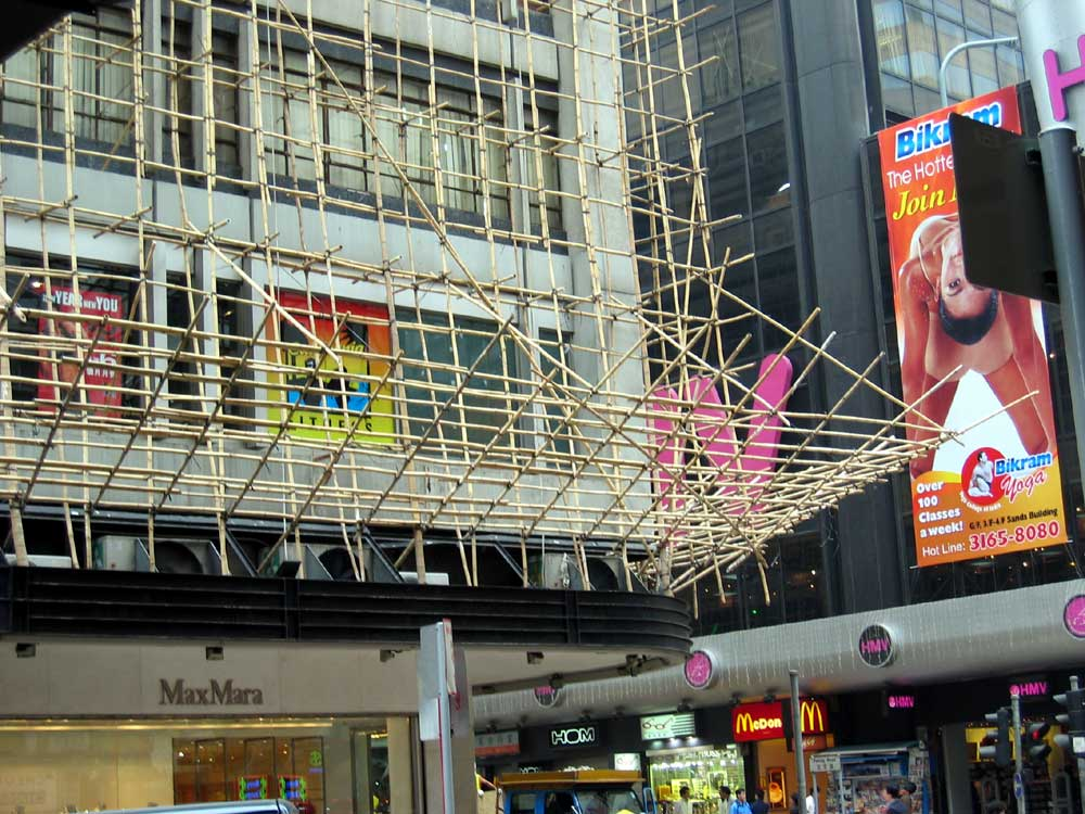 Bamboo scaffolding in Kowloon, Hong Kong, 2005