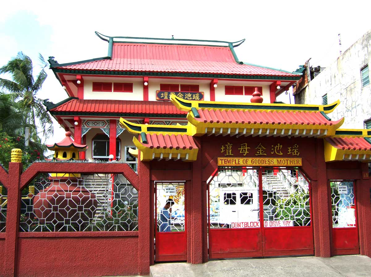 Temple of Goddess Mother, Rizal Street, Iloilo City