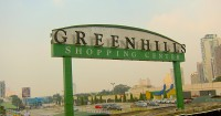 greenhills_1_reduced